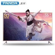 熊猫 LE55A7S-UD 55英寸智能电视机4K超高清LED液晶平板网络电视