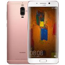 华为  Mate9 Pro 4G手机 双卡双待 玫瑰金 全网通(6GB RAM+128GB ROM)产品图片主图