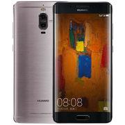 华为  Mate9 Pro 4G手机 双卡双待 银钻灰 全网通(6GB RAM+128GB ROM)