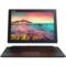 联想 Miix5 Pro 旗舰版二合一平板电脑 12.2英寸(i7-7500 8G内存/512G/Win10 背光键盘/触控笔/Office)金色产品图片1