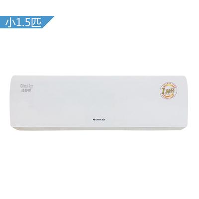 格力 小1.5匹 冷静悦  冷暖变频 壁挂式空调 KFR-32GW/(32575)FNAa-A3产品图片1