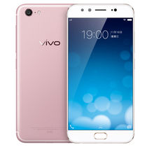 vivo X9 Plus 全网通 6GB+64GB 移动联通电信4G手机 双卡双待 玫瑰金产品图片主图