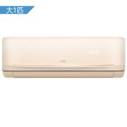 TCL 大1匹 二级能效 变频 冷暖 空调挂机(钛金除甲醛)(KFRd-26GW/EW12BpA)