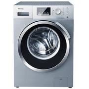 海信 XQG80-S1208YFI 8公斤全自动变频滚筒洗衣机 智能APP控制 自动投放洗衣液 一级节能 羊毛洗