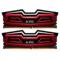 威刚 XPG 灯条内存 DDR4 2800 16G套(8Gx2)发光内存条产品图片1