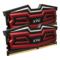 威刚 XPG 灯条内存 DDR4 2800 16G套(8Gx2)发光内存条产品图片3