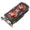 影驰 GTX 1050Ti GAMER 1366(1480)MHz/7GHz 4G/128Bit D5 PCI-E显卡产品图片2