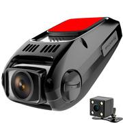 群华 S1双镜头1296P隐藏式行车记录仪夜视超高清 人体感应停车监控一体机