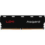 阿斯加特 洛极系列灯条 DDR4 8GB 3000频率 台式机内存 白灯呼吸