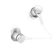 小米 活塞耳机清新版银色