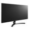 LG 34UM59-P 34英寸21:9超宽屏IPS硬屏 护眼不闪滤蓝光LED背光液晶显示器产品图片3