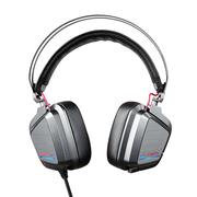 西伯利亚 S25 USB7.1声道 发光 头戴式 带线控 真蛋白耳套  电脑耳麦 电竞游戏耳机 灰色