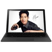 华硕 灵焕3Pro 尊享版二合一平板电脑 12.6英寸(i5-6200U 4G 256G SSD Win10 背光键盘/触控笔)冰柱金