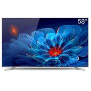 海信 LED58EC550UA 58英寸 4K 64位真14核HDR 8GB 金属智能电视(钛银)