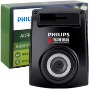 飞利浦 行车记录仪 ADR610 超值套装版 (内含16G TF卡)【企业定制版】