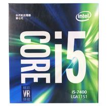 英特尔 酷睿四核I5-7400 盒装CPU处理器产品图片主图