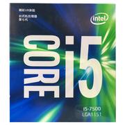 英特尔 酷睿四核I5-7500 盒装CPU处理器