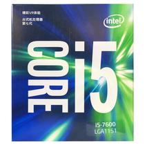 英特尔 酷睿四核I5-7600 盒装CPU处理器产品图片主图
