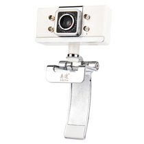 奥速(ASHU) H300 1080P 视频会议高清网络电视电脑摄像头内置麦克风免驱动产品图片主图