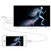锐明 RA360WH 苹果iPhone7/6S/Plus/iPad转hdmi转接线 苹果连接电视/显示器/投影仪转换线 2m