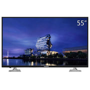 长虹 55J3000 55英寸高清数字一体智能商用液晶电视