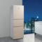 西门子  KG28FS23EC  274升  三门冰箱  电脑控温  绿色零度  三循环  (浅金色)产品图片3