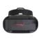 戈拉西斯 小Q升级版VR一体机产品图片2