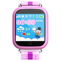 智力快车 S8Plus 触屏儿童定位手表电话 培养小天才儿童智能电话手表学生男女孩防水穿戴 红色产品图片主图