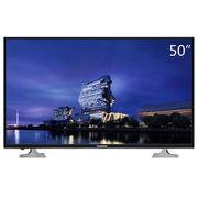 长虹 50J3000 50英寸高清数字一体智能商用液晶电视