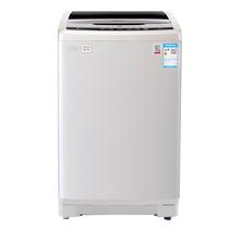 荣事达 WT888BIS5R 8.5公斤变频波轮全自动洗衣机  智能WIFI控制 脱水转速可调  整机三年质保产品图片主图