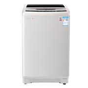 荣事达 WT788BIS5R  7.5公斤 变频 全自动波轮洗衣机 智能WIFI控制 脱水转速可调  整机三年质保