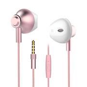兰士顿 F9耳机入耳式金属重低音唱歌带麦手机耳塞线电脑运动通用 玫瑰金