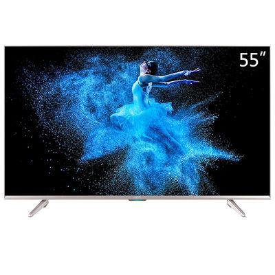 KKTV U55W 55英寸4K HDR 液晶平板智能电视机(香槟金色)产品图片1