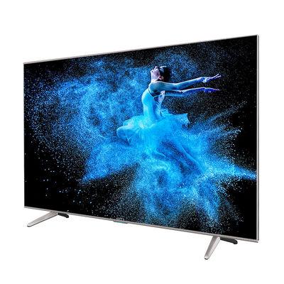 KKTV U55W 55英寸4K HDR 液晶平板智能电视机(香槟金色)产品图片3