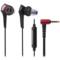 铁三角 ATH-CKS990iS 入耳式智能手机耳麦 黑色产品图片1