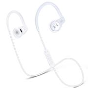 JBL UA HeartRate 运动无线蓝牙心率监测耳机 入耳式线控 手机耳机/耳麦 白色
