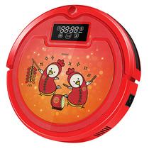 海尔 大宝鸡(M365plus)扫地机器人家用吸尘器全自动智能拖地机(新年鸡年定制款)产品图片主图