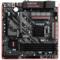 微星 B250M MORTAR主板(Intel B250/LGA 1151)产品图片1