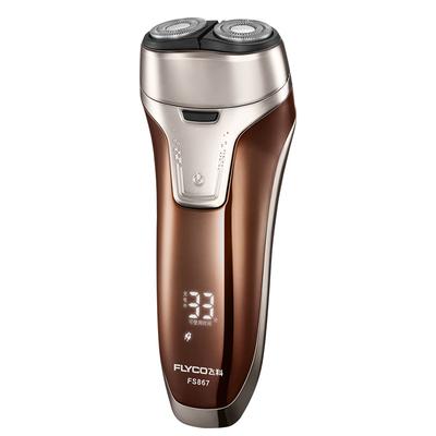 飞科 FS867智能电动剃须刀 全身水洗刮胡刀产品图片1