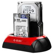 e磊 移动硬盘盒外接ide串口台式机笔记本外置底座2.5 3.5英寸双硬盘盒SATA硬盘盒 EL-H3