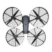 大疆 Mavic Pro可折叠4K航拍无人机 自拍无人机