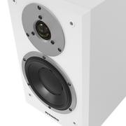 丹拿 意境系列 Emit M20 HiFi无源书架音箱 木质 2.0声道 缎白色 一对 来自丹麦
