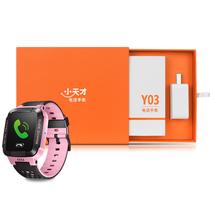 小天才 电话手表Y03快充版 儿童智能手表360度安全防护防水 学生定位手环手机 梦幻粉产品图片主图