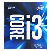 英特尔 酷睿双核I3-7300 盒装CPU处理器