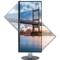 飞利浦 BDM3470FP 34英寸 2K全高清 21:9宽屏 AH-IPS面板 多视窗 旋转升降 电脑显示器 显示屏产品图片2