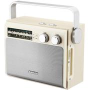 月光宝盒 S10 银色 全波段插卡收音机播放器蓝牙音箱老人便携式 高考大学英语四六级校园广播半导体