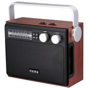 月光宝盒 S10 黑色 全波段插卡收音机播放器蓝牙音箱老人便携式 高考大学英语四六级校园广播半导体