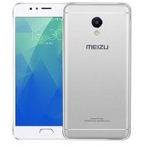 魅族 魅蓝5s 手机 月光银 全网通(3G RAM+16G ROM)标配产品图片主图