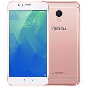 魅族 魅蓝5s 手机 玫瑰金 全网通(3G RAM+16G ROM)标配
