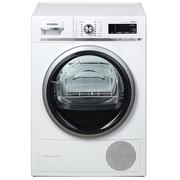 西门子  WT4HW5600W 9公斤 进口干衣机 LED触摸键 热泵 除菌 自清洁 原装进口 家居互联(白色)